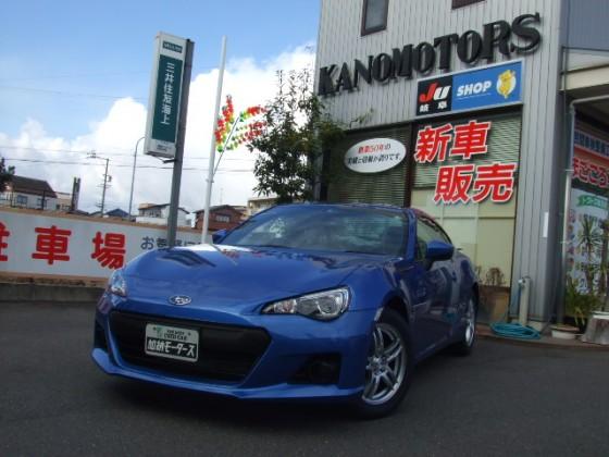 新車ご購入ありがとうございます!