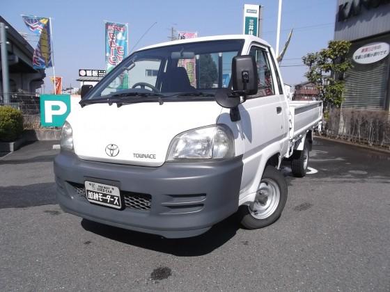 お車ご購入ありがとうございます!